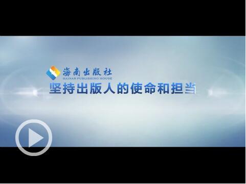 万博manbetx客户端2.0宣传片